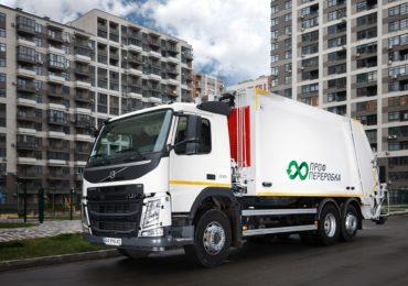 «Профпереробка» обрала сміттєвози Volvo FM