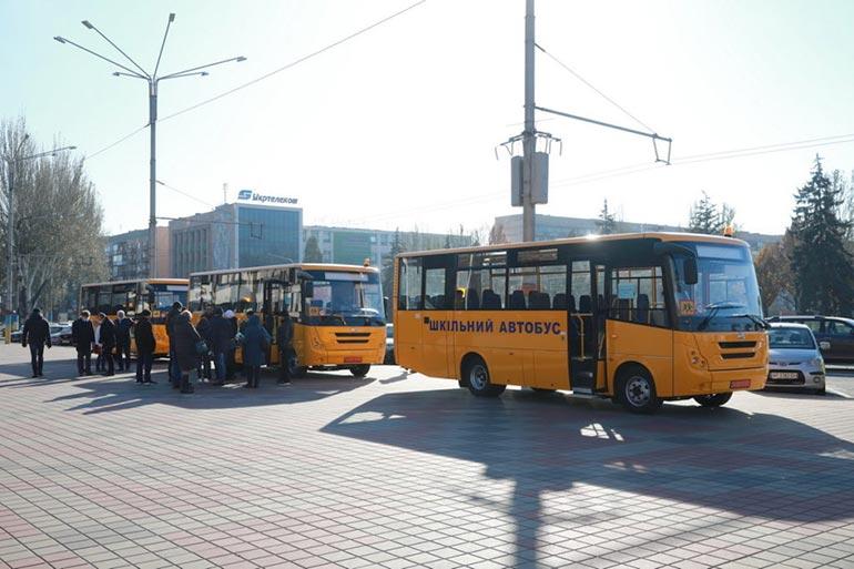 Запорізька ОДА отримала чергову партію шкільних автобусів ЗАЗ