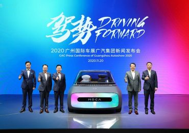 Китайці показали, яким буде автомобіль для використання в міських умовах, в тому числі й для каршерінгу