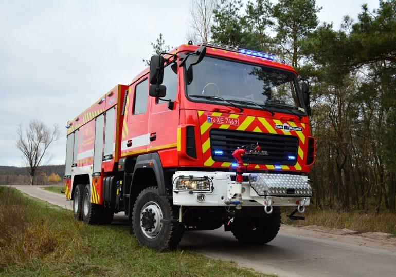 Луганське управління лісового господарства закуповує пожежний автомобіль на шасі МАЗ
