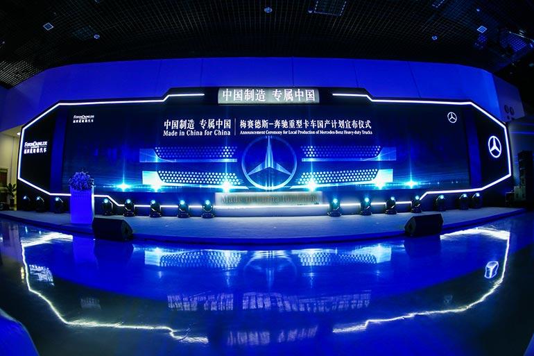 Daimler і Foton запускають в Китаї спільне виробництво тягачів Mercedes-Benz