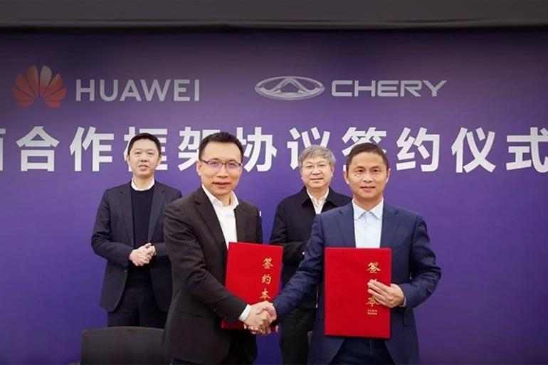 Представники Huawei Technologies та Chery Automobile підписали угоду про створення «розумних машин»