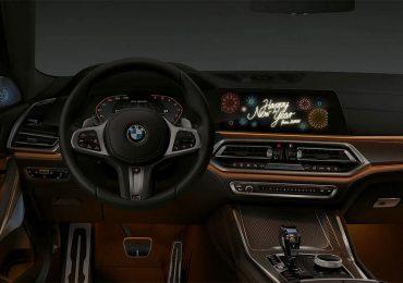Не тільки рідні та друзі: BMW з сучасною мультимедійною системою вітатиме своїх власників
