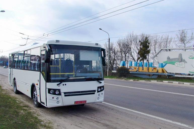 «Автоскладальний завод № 1» підписав договір з ДП «Антонов» на закупівлю автобусів