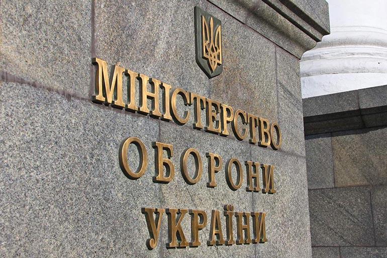 МОУ оприлюднила перелік підприємств, які заявили про участь у розробці автомобіля для заміни УАЗа