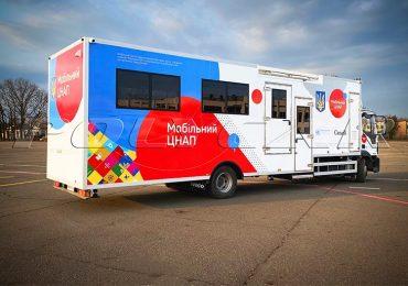 Партія мобільних центрів надання адміністративних послуг (ЦНАП) виготовлена в Polycar
