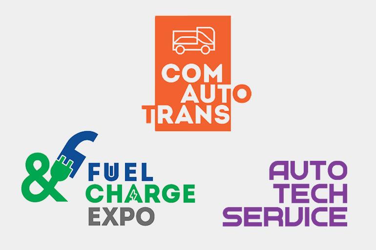 26-28 травня відбудуться виставки ComAutoTrans, AutoTechService, Fuel&Charge