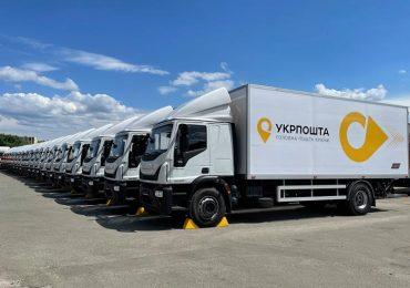 Укрпошта поповнила свій автопарк 18 вантажівками IVECO