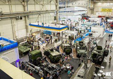 Звіт за результатами проведення  XVI Міжнародної спеціалізованої виставки  «Зброя та безпека – 2021»