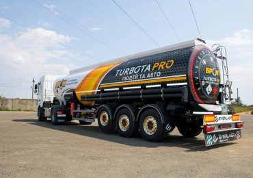 Компанія «Еверласт» представила надлегкий напівпричіп-бензовоз