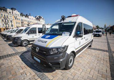 Національна поліція України отримала службові автомобілі та сучасне обладнання від ЄС