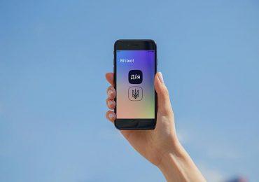 З 2 грудня здійснити митне оформлення автомобілів можна буде через додаток «Дія»