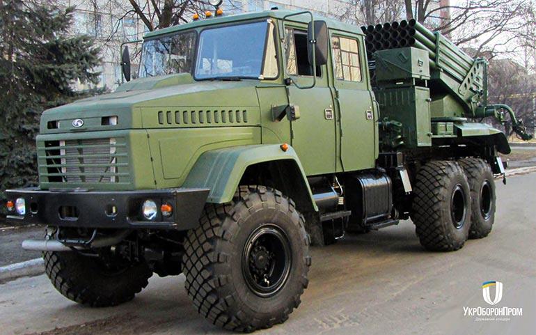 На озброєння ЗСУ прийнято модернізовану реактивну систему залпового вогню «Верба»